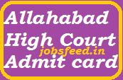Download Allahabad high court group d admit card from its official website http://www.allahabadhighcourt.in . You can start downloading your Allahabad high court admit card 2014 from 17.09.2014.