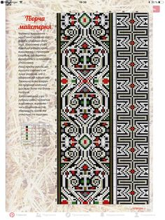 Beading _ Pattern - Motif / Earrings / Band ___ Square Sttich or Bead Loomwork ___ Tablet Weaving, Card Weaving, Hungarian Embroidery, Folk Embroidery, Cross Stitch Embroidery, Bead Loom Patterns, Weaving Patterns, Cross Stitch Patterns, Weaving Loom For Sale