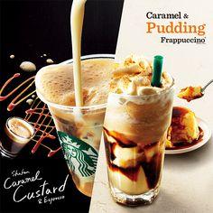 シェイクン キャラメル カスタード & エスプレッソ|スターバックス コーヒー ジャパン