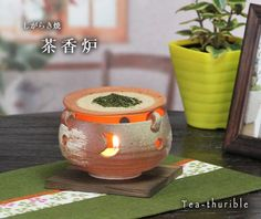 Shigaraki pottery aroma pot you can buy direct from Japan Japanese Dishes, Incense Burner, Candle Holders, Pottery, Candles, Canning, Clay Art, Resin, Ceramica