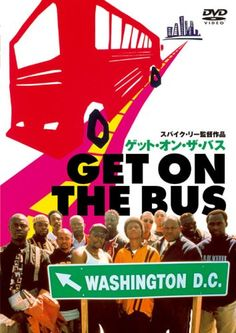 """Director Spike Lee - """"Get On The Bus."""" (1996)"""