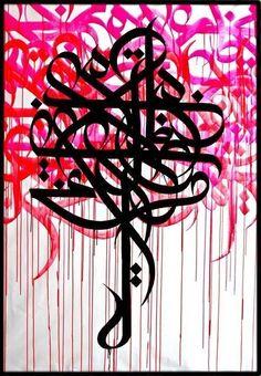 eL Seed, Untitled (2013)