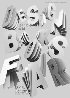 Paper letters flying in a white poster