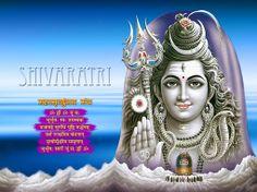 Maha Siva Rathri Wishes..  Om Tryambhakam Yajamahe Sugandhim Pushtivardhanam | Urvarukamiva Bandhanan Mrityor Mukshiya Maamritat ||