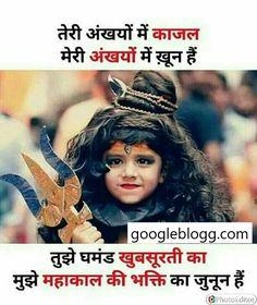 Issues Maha Shivaratri, they present U 100 Wallpapers and quotes of Mahakala Mahadev. Aghori Shiva, Rudra Shiva, Mahakal Shiva, Shiva Statue, Lord Ganesha Paintings, Lord Shiva Painting, Shiva Sketch, Lord Shiva Hd Images, Krishna Images