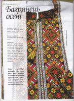 "Gallery.ru / pytuvskaja - Альбом ""сорочки с журналов"""