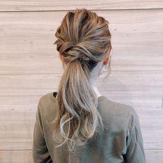 Bride Hairstyles, Pretty Hairstyles, Fries, Hair Arrange, Aesthetic Hair, Hair Designs, Hair Inspo, Hair Goals, Hair And Nails