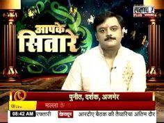 Religious, Vedic, Spiritual Importance Of Samavartan Sanskara