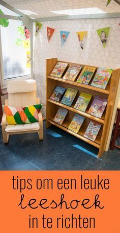 Small Office Organization, Bert & Ernie, Reading Activities, Reading Nook, Kids And Parenting, Bookcase, Kindergarten, Classroom, Letters