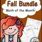 Fall Math of the Month Worksheets,  Math, Adding, Subtracting, Comparing, Positions, Word Problems,   This Bundle includes, Math of the Month works...
