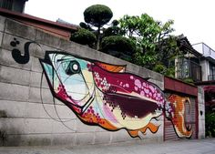 Urban Street Art - Beautiful Koi Fish by Titi Freak: Osaka, Japan (4 pics) - My Modern Metropolis