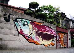 Beautiful Koi Fish by Titi Freak: Osaka, Japan