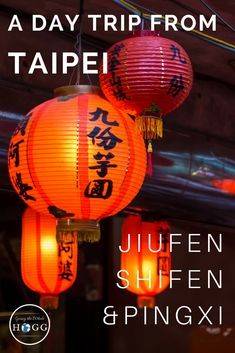 An Independent Day Trip From Taipei: Jiufen, Shifen & Pingxi. A complete guide, video & map for a self-organised train trip to visit three charming towns northeast of Taipei. Scenic, full of old-time character and with plenty of delicious Taiwanese street food to devour along the way, this easy day trip is ideal for those tight on time but keen to see more than just the big city. | Taiwan Travel | Things to do in Taiwan | Taiwan Food | East Asia  #Taiwan #Taipei  via @goingthewholehogg