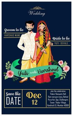 It is my work Wedding Illustration # Design # yuti weds harshad # me n my husband Wedding Card Wordings, Hindu Wedding Cards, Indian Wedding Invitation Cards, Burgundy Wedding Invitations, Wedding Invitation Card Design, Creative Wedding Invitations, Wedding Card Templates, Marriage Invitation Card, Floral Invitation