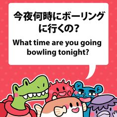 What time are you going bowling tonight? 今夜何時にボーリングに行くの? #fuguphrases #nihongo