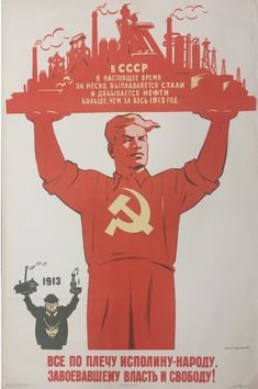 History of Communism ( Communist Propaganda, Propaganda Art, Soviet Art, Soviet Union, Retro Advertising, Vintage Advertisements, Fosse Commune, Cover Design, Back In The Ussr