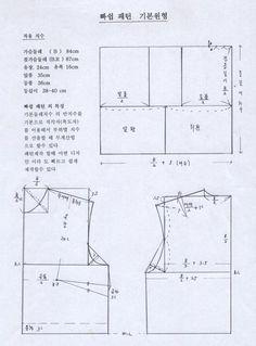 Pattern Cutting, Pattern Making, Fashion Sewing, Diy Fashion, Clothing Patterns, Dress Patterns, Circle Skirt Calculator, Japanese Sewing Patterns, Serger Sewing