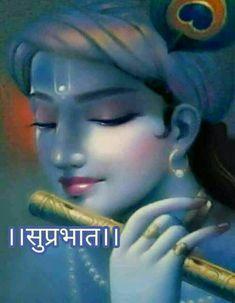 Suprabhat Aap ka din shubh evam mangalmay ho - अस्मिता कुलकर्णी - Google+