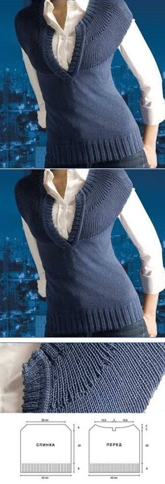 Vest with the round coquette.