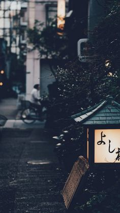 "takashiyasui: ""Everyday life in Tokyo "" Asian Wallpaper, City Wallpaper, Scenery Wallpaper, Aesthetic Japan, Japanese Aesthetic, City Aesthetic, Urban Photography, Street Photography, Nature Photography"