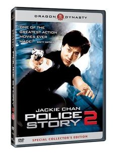 police story All Movies, Movie List, Film Movie, Movies To Watch, Movies Online, Action Film, Action Movies, Jackie Chan Movies, Film