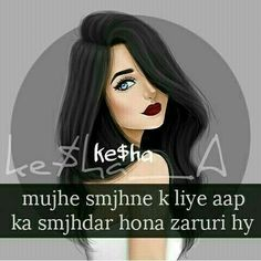 Mai har kisi k samjh aane wali cheez nhi. Attitude Quotes For Girls, Girly Attitude Quotes, Girl Attitude, Girly Quotes, True Quotes, Funny Quotes, Attitude Status, Happy Girl Quotes, Cute Quotes For Girls