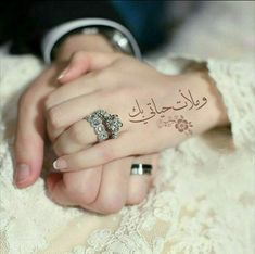 Beautiful GF Nick & Cute Names To Call Your Girlfriend Islamic Quotes On Marriage, Islam Marriage, Islamic Inspirational Quotes, Best Couple Quotes, Love Husband Quotes, Sweet Words, Love Words, Love Quates, Arabic Henna Designs