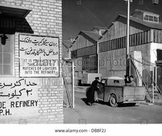 One of the entrance of the Abadan refinery 1940's