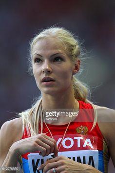 Sports Models, Sports Women, Darya Klishina, Long Jump, Beautiful Athletes, Racing Events, Sporty Girls, Sports Stars, Sports Pictures
