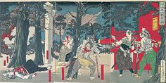 The Battle of Sannō Shrine by Yoshitoshi