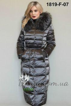 Puffer Jackets, Winter Jackets, Nylons, Sexy Women, Women Wear, Down Coat, Cold Weather, Jackets For Women, Lady