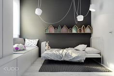 Modern And Minimalist Kids' Room Design Inspiration Kidsomania