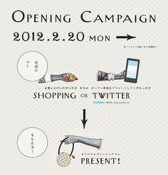 2/20(Mon)〜 エチカフィット 東京店 OPENキャンペーン開催!