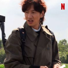 Discover & share this Busted! GIF with everyone you know. GIPHY is how you search, share, discover, and create GIFs. Kwang Soo, Korean Star, Running Man, Korean Actors, New Trends, Kdrama, Netflix, Gifs, Popular