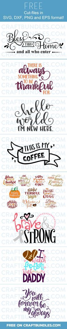 not bible verses, but possible home art Free SVG Cut Files - Free Pretty Things For You Cricut Fonts, Cricut Vinyl, Cricut Air, Free Fonts For Cricut, Cricut Stencils, Silhouette Cameo Projects, Silhouette Design, Free Silhouette Files, Photo Images
