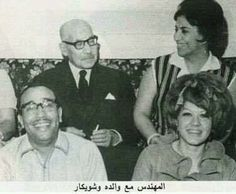 Fouad el-mohandes,his father,shwikar. Arab Celebrities, Egyptian Actress, Old Egypt, Old Pictures, Movie Stars, Actors & Actresses, Nostalgia, Cinema, Black And White