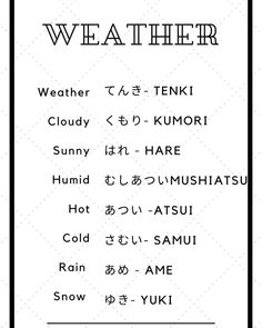 Basic Japanese Words, Japanese Phrases, Study Japanese, Learning Japanese, Japanese Language Lessons, Korean Language Learning, Writing Skills, Writing Tips, Learning Languages Tips
