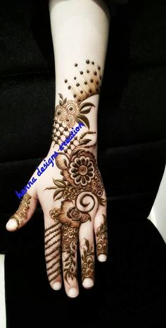 Henna designs creation page on facebook Palm Henna Designs, Khafif Mehndi Design, Hena Designs, Mehndi Design Pictures, Unique Mehndi Designs, Mehandhi Designs, Beautiful Henna Designs, Mehndi Images, Bridal Mehndi Designs