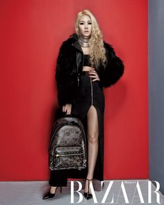 2NE1 CL - Harper's Bazaar Magazine October Issue 14