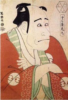 初代嵐龍蔵の奴なみ平 : 【浮世絵】東洲斎 写楽の作品集 - NAVER まとめ