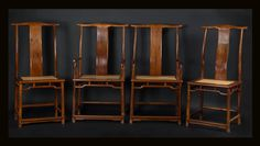 Six Huang-huali chairs China, 20th Century