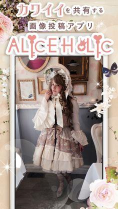 Alice Holic☆おすすめユーザの紹介  ☆・。 Madeline Hatter さん 。・☆  ALICE and the PIRATES様のNight Fairy Fantasia柄JSK* クラシカルな雰囲気に愛らしさが抜群のコーデですね☆  IOS application ☆ Alice Holic ☆ release !  日本語:https://aliceholic.com/  English:http://en.aliceholic.com/