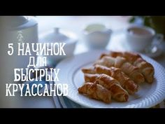▶ 5 начинок для быстрых круассанов [Рецепты Bon Appetit] - YouTube