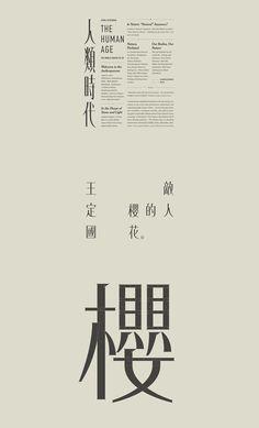 15 Logotypes Vol.1 on Behance