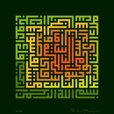 Shukor Yahya | Caligraphy Art
