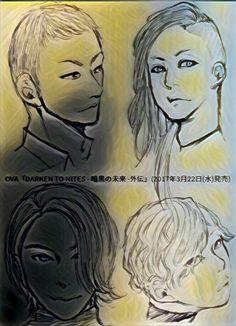 OVA「DARKEN TO NITES - 暗黒の未来 -外伝」(2017年3月22日(水)発売)