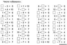 Learning php mysql training course Math Sheets, Auction Bid, Maths Puzzles, Second Grade Math, English Vocabulary, Algebra, Kids Education, Book Activities, Mathematics