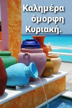 Greece, Photos, Greece Country, Pictures