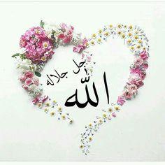 Allah Wallpaper, Neon Wallpaper, Islamic Wallpaper, Doa Islam, Allah Islam, Islam Quran, Love In Islam, Allah Love, Abaya Pattern