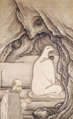 Bodhidharma was a Buddhist monk who lived during the century CE. He is traditionally credited as the transmitter of Ch'an (Sanskrit: Dhyāna, Japanese: Zen) to China, and regarded as its first Chinese patriarch. He was father of Zen Buddhism. Buddhist Monk, Buddhist Art, Japanese Painting, Chinese Painting, Zen Chinese, Arte Latina, Japanese Buddhism, Art Occidental, Zen Master
